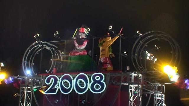 2007122820220345