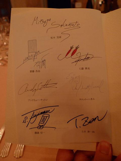 05.シェフのサイン
