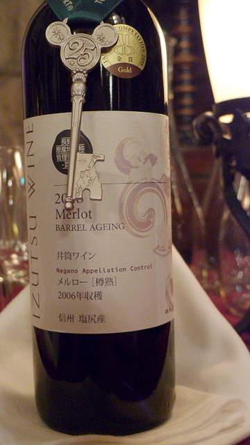 052 メルロー樽熟2006(井筒ワイン)