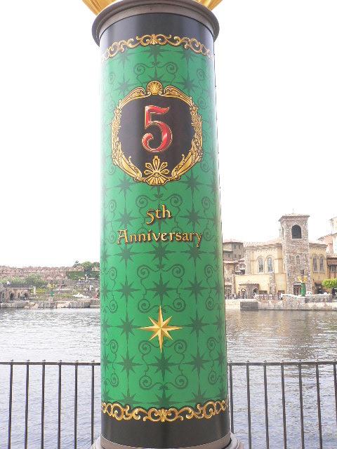 メディテレーニアンハーバーの柱