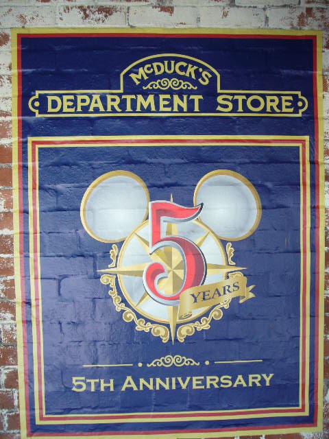 マクダックデパートの壁ポスター