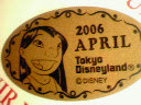 4月のメダル(TDL)