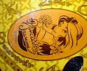 アラビアンコーストのメダル