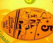 ゲートウェイSt.のメダル1
