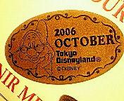 TDL月刊メダル10月