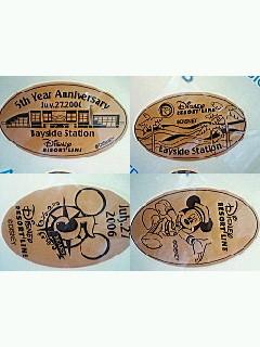 ベイサイドステーションのメダル