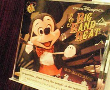 ビッグバンドビート CD発売開始