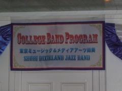 カレッジバンドプログラム