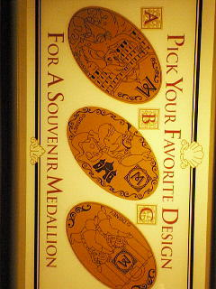 ミラコスタのメダル