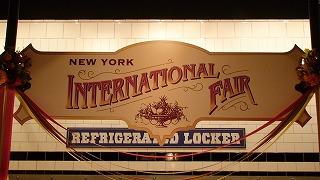インターナショナルフェア