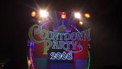 カウントダウン・プレビューナイト2008