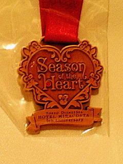 ミラコスタ・ワインメダル