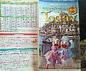 パークカレンダー掲載復活