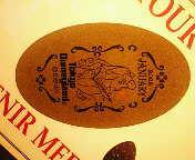 月刊メダル