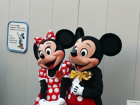 ミッキーとミニーがグリ