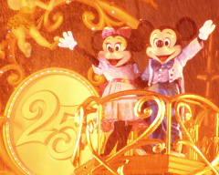 ミッキー&ミニー:炎の中で
