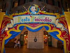 フェスタ・ピノキオ