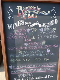 ギリシアワイン