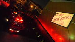 ボンヴォヤージュに消防車