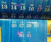 ファンダフルのカレンダー