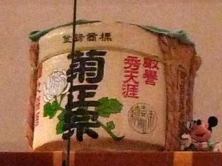 サンルートプラザ東京の隠れミッキー