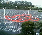 R2駐車場にて