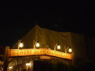 ハングリーベア・レストラン再開?