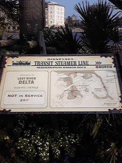 トランジットスチーマーラインの案内板
