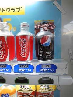 JR舞浜駅ホームの自動販売機