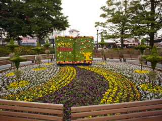 ファンタジア・ガーデン