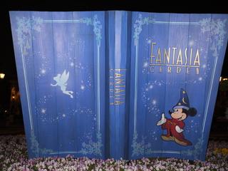 ファンタジア・ガーデンの本のトピアリーの表紙側