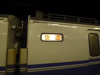 P1350047