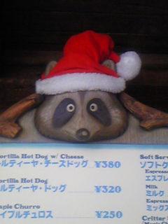 ラケッティのクリスマス