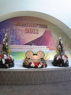 リゾートゲートウェイステーション正月飾り