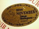 11月のメダル