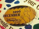 12月のメダル