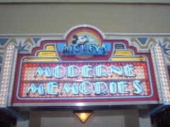 ミッキーのモダーンメモリー 看板