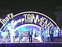スターライト・ジャズ開幕