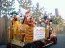 ミニパレード