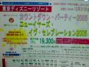 200411150757000.jpg