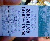 200501091114000.jpg