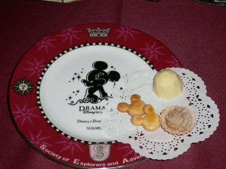ドラマティックディズニーシー2005仕様のミニー絵皿