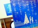 200512101210000.jpg