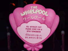 ALL WHIRLED OUT PLEASE COME FOR A SPIN TOMORROW